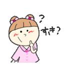 エクレアちゃん(個別スタンプ:08)