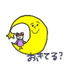 エクレアちゃん(個別スタンプ:19)