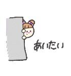 エクレアちゃん(個別スタンプ:29)