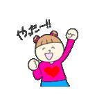 エクレアちゃん(個別スタンプ:35)