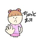 エクレアちゃん(個別スタンプ:36)