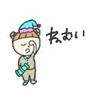 エクレアちゃん(個別スタンプ:38)