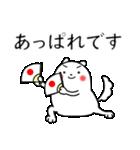 わん太くん(敬語)(個別スタンプ:01)