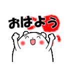 わん太くん(敬語)(個別スタンプ:02)