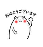 わん太くん(敬語)(個別スタンプ:03)