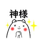 わん太くん(敬語)(個別スタンプ:07)