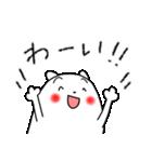 わん太くん(敬語)(個別スタンプ:08)
