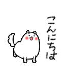 わん太くん(敬語)(個別スタンプ:15)