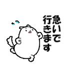 わん太くん(敬語)(個別スタンプ:26)