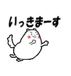 わん太くん(敬語)(個別スタンプ:27)