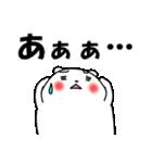 わん太くん(敬語)(個別スタンプ:29)