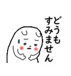 わん太くん(敬語)(個別スタンプ:32)