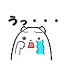 わん太くん(敬語)(個別スタンプ:35)