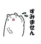 わん太くん(敬語)(個別スタンプ:37)