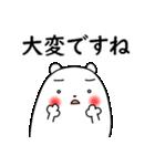 わん太くん(敬語)(個別スタンプ:39)