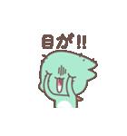 うれしいスだけズ!(個別スタンプ:7)