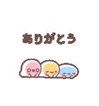 うれしいスだけズ!(個別スタンプ:12)