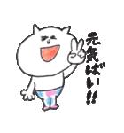 生まれも育ちも長崎です。(個別スタンプ:03)