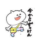 生まれも育ちも長崎です。(個別スタンプ:05)