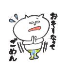 生まれも育ちも長崎です。(個別スタンプ:08)