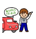 タクシー運転手(個別スタンプ:2)