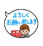 タクシー運転手(個別スタンプ:7)
