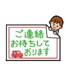 タクシー運転手(個別スタンプ:9)