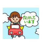 タクシー運転手(個別スタンプ:14)