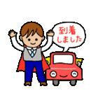 タクシー運転手(個別スタンプ:15)