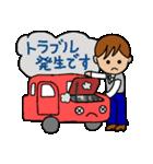 タクシー運転手(個別スタンプ:16)