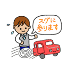 タクシー運転手(個別スタンプ:17)