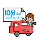 タクシー運転手(個別スタンプ:18)
