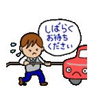 タクシー運転手(個別スタンプ:19)