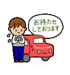 タクシー運転手(個別スタンプ:20)