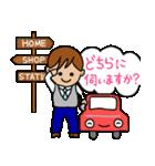 タクシー運転手(個別スタンプ:21)