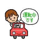 タクシー運転手(個別スタンプ:29)
