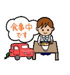 タクシー運転手(個別スタンプ:30)