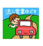 タクシー運転手(個別スタンプ:33)