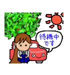タクシー運転手(個別スタンプ:35)