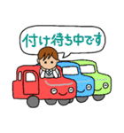 タクシー運転手(個別スタンプ:36)