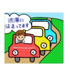 タクシー運転手(個別スタンプ:37)