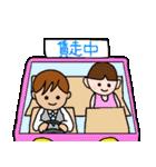タクシー運転手(個別スタンプ:38)