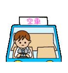 タクシー運転手(個別スタンプ:39)