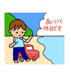 タクシー運転手(個別スタンプ:40)