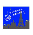 使えるうさちゃんスタンプ(敬語編)(個別スタンプ:03)