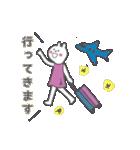 使えるうさちゃんスタンプ(敬語編)(個別スタンプ:04)