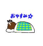 うちのむしゅこさん(日常編)(個別スタンプ:04)
