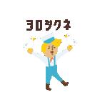 カタコト船長さん(個別スタンプ:02)