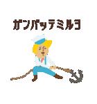 カタコト船長さん(個別スタンプ:04)