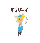 カタコト船長さん(個別スタンプ:05)